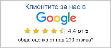 Ratings Feedback Response from Google