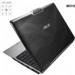 Лаптоп Asus M51Vr-AP138 – хитов модел в Ardes.bg за 1198 лв.