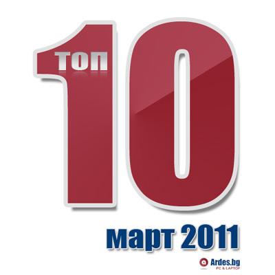 top-10-laptop-mart