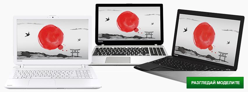 laptopi-toshiba