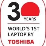 Toshiba отбелязва 30 години от лансирането на първия в света лаптоп