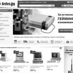 Първият интернет магазин в света стартира в България на днешния ден през 1985г.