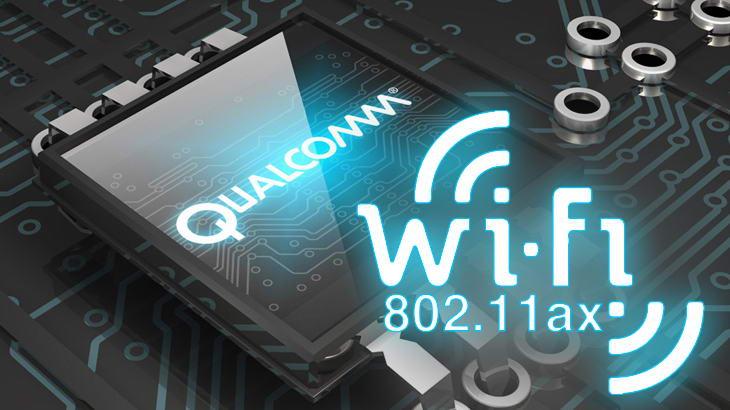 Qualcomm вдига скоростите с чипове за Wi-Fi ax