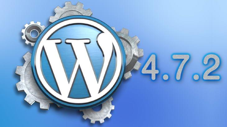 Ако използвате WordPress, непременно актуализирайте до версия 4.7.2