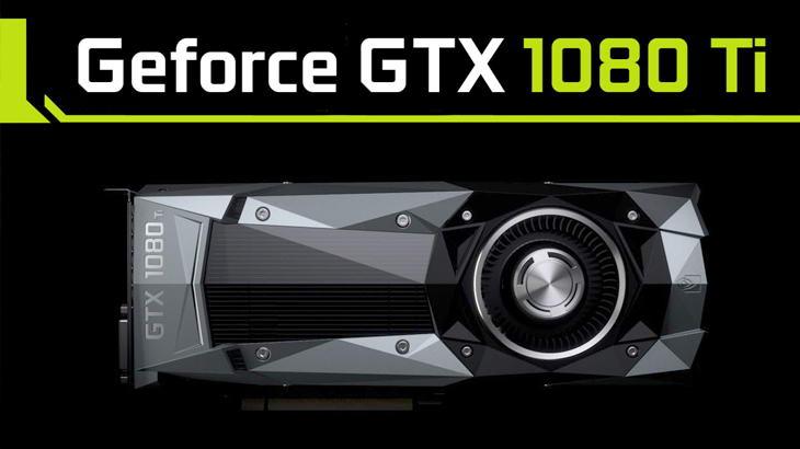 Защо видеокартата GeForce GTX 1080 Ti е мечта за геймърите