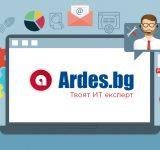 Запознайте се с новите дистанционни IT услуги на Ardes.bg