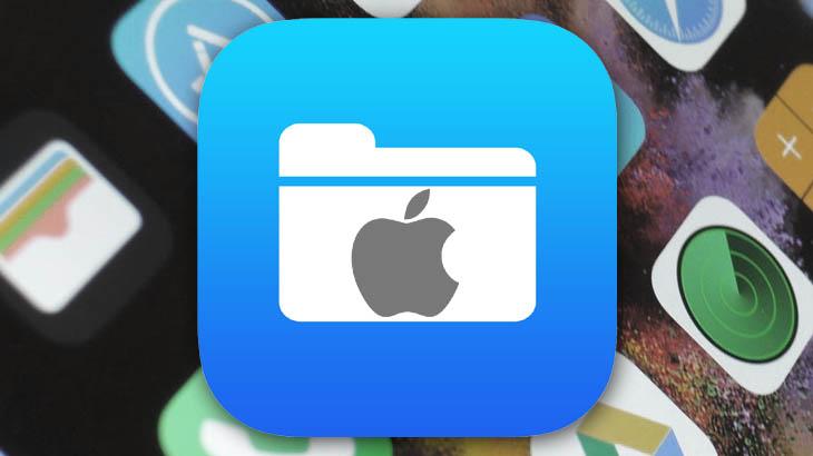 Новите iOS най-сетне с файлов мениджър?