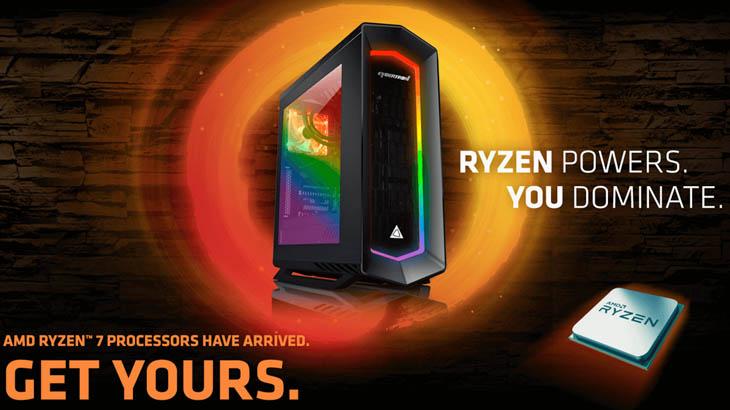 AMD изненада и експертите на Уолстрийт с огромни приходи