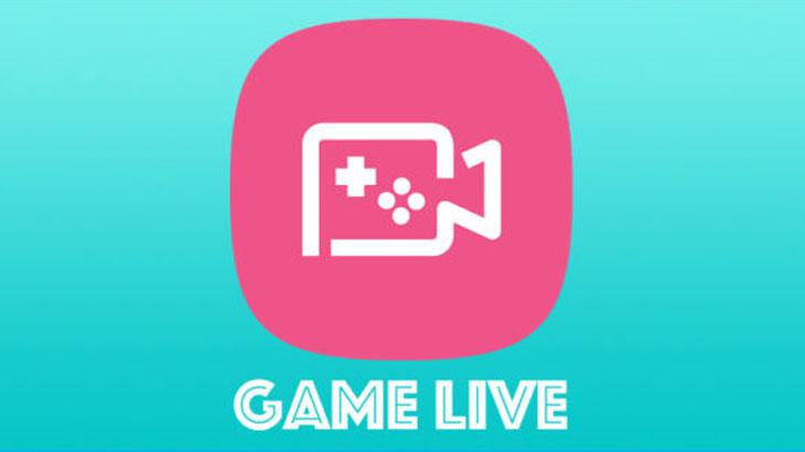 Samsung изненада мобилните геймъри с подаръка Game Live