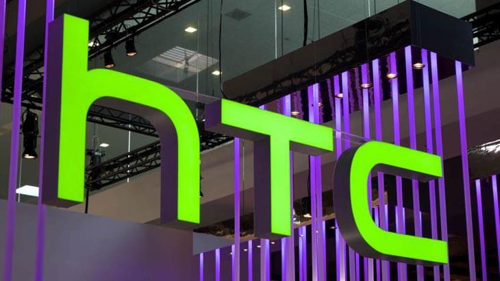Google купува мобилния бизнес на HTC?