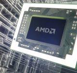 Задават се първите процесори Intel с видео на AMD