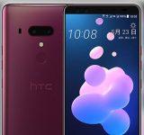 Официалният анонс на HTC U12+ ще бъде направен до седмица?