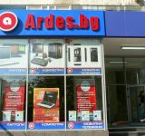 Ardes.bg – преди 10 години