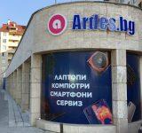Посетете новия ни магазин в София и се възползвайте от промоционалните оферти