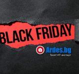 10 съвета за Черния петък, които ви спестяват пари и нежелани емоции