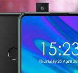 Селфи камерата на Huawei P Smart Z ще бъде изскачаща