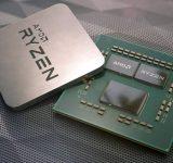 16-ядреният АМD Ryzen 9 3950X скоро ще глези запалените геймъри