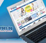 Вземете нов лаптоп от Ardes.bg и отговорете на предизвикателства в образованието и бизнеса