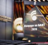 """Ardes.bg отново партнира на """"Наградите на БАИТ"""" за 2020 г."""