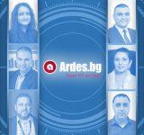 Лицeто на Ardes.bg: Кои са хората по пътя на вашата покупка