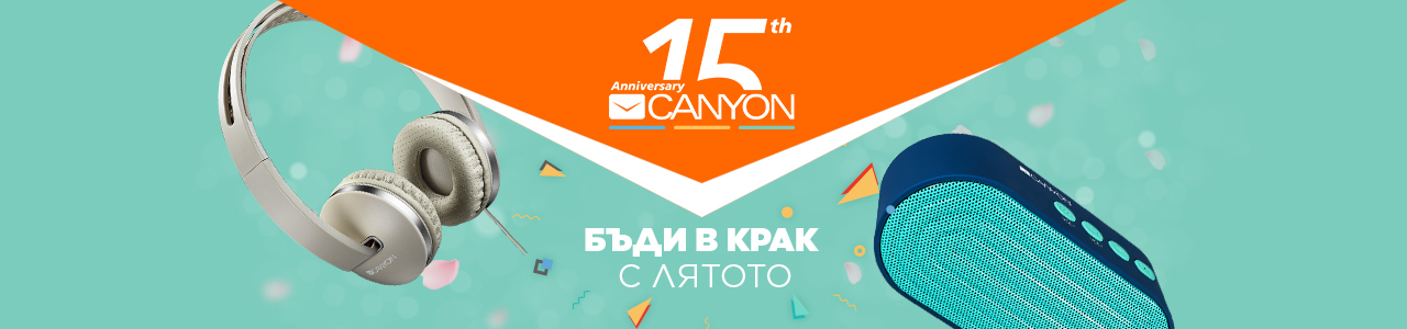 Canyon lifestyle периферия