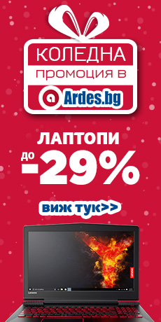 Christmas Promotion Laptops