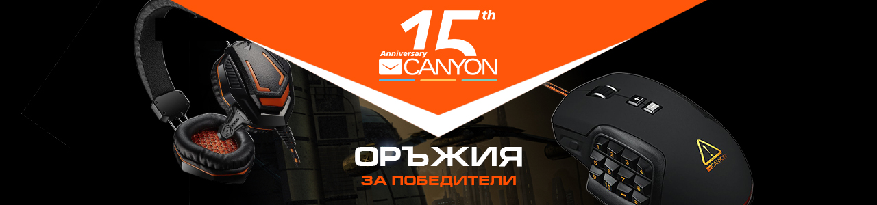 Canyon gaming периферия