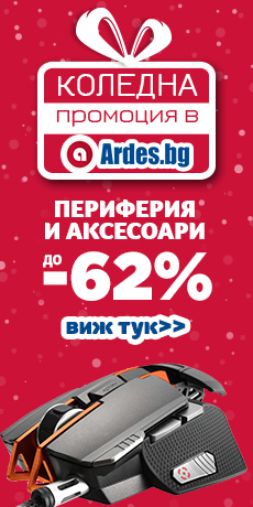 Christmas Promotion Components