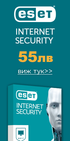 ESET - Internet Security