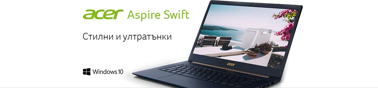 Acer Aspire Swift