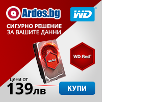 Western Digital WD red тшърди дискове
