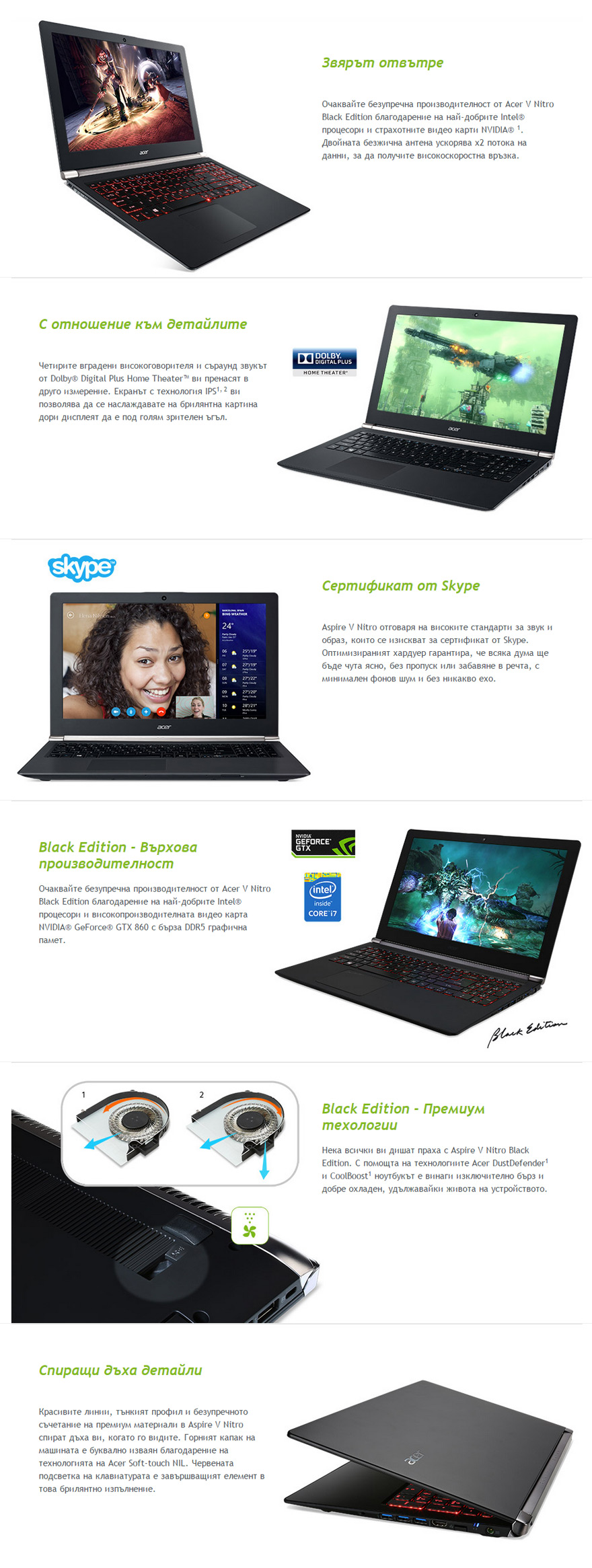 acer-aspire-v-nitro-laptop