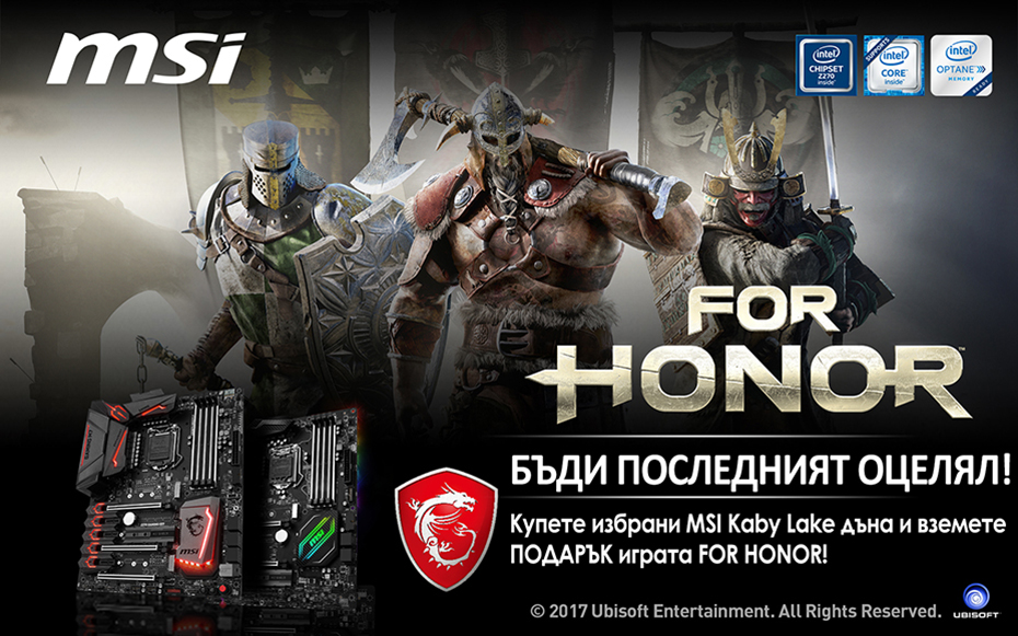 msi-for-honor-promotion