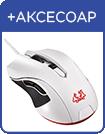 Геймърска мишка ASUS