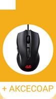 Геймърска мишка ASUS Cerberus