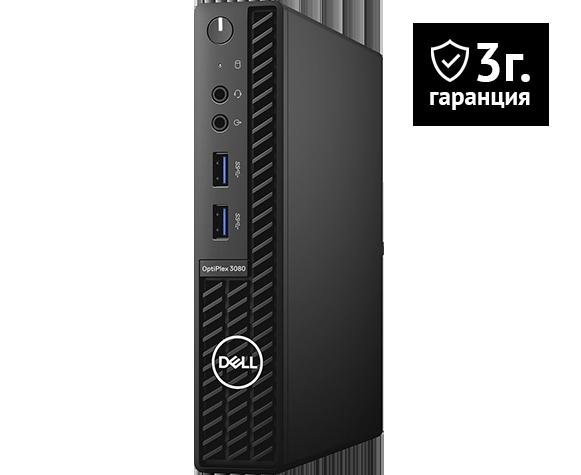 Dell OptiPlex 3080 MFF