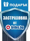 Ardes.bg застраховка