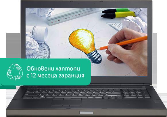 laptop-dell-precision-m6800