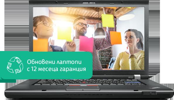 laptop-lenovo-thinkpad-w520