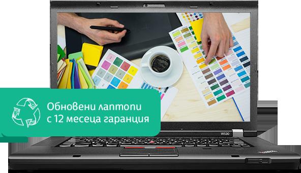 laptop-lenovo-thinkpad-w530