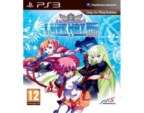 Arcana Heart 3: LOVE MAX!!!!! (PS3) на супер цени