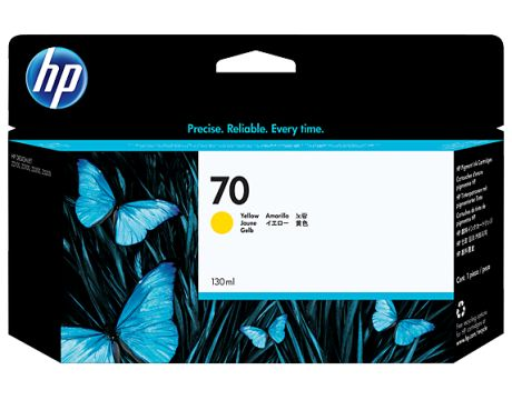 HP 70 yellow на супер цени