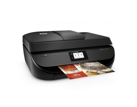 HP DeskJet Ink Advantage 4675 на супер цени