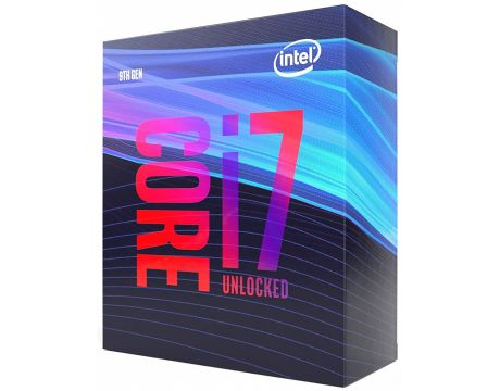 Intel Core i7-9700KF (3.6GHz) на супер цени