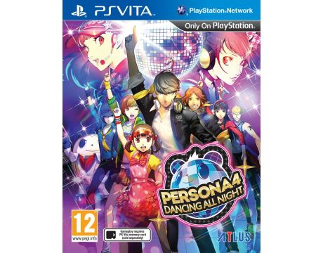 Persona 4: Dancing All Night (PS Vita) на супер цени