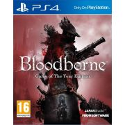 Bloodborne: Game of the Year Edition (PS4) на супер цени