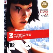 Mirror's Edge (PS3) на супер цени